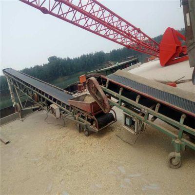 物流可移动皮带输送机 兴亚箱装物料装卸输送机生产