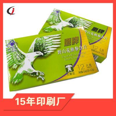 深圳市保健品盒印刷定制厂家-支持网上定印方便快捷专业服务值得信赖