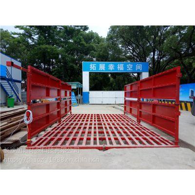 郴州工地洗轮机 自动洗车槽 供应商
