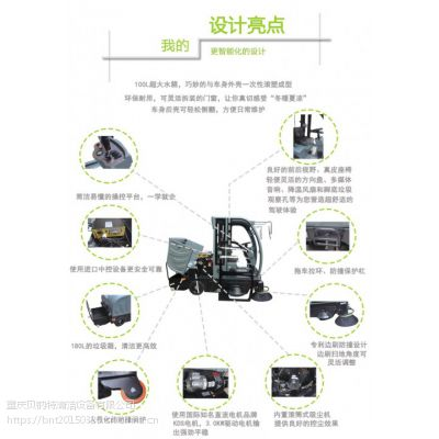 重庆扫地机 驾驶扫地机 电动扫地机 扫地机厂家 奥科奇扫地机