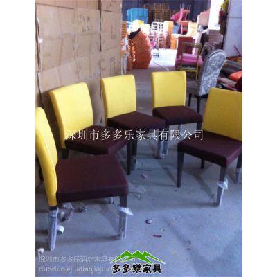 深圳厂家定做 吧台金属吧椅 简约吧台餐椅 多多乐家具