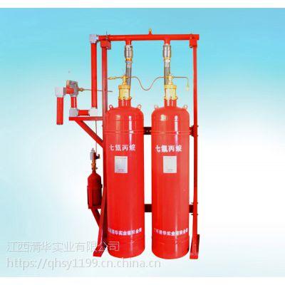 清华有管网七氟丙烷灭火系统 气体灭火装置 消防设备