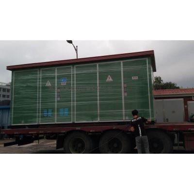 800KVA户外欧式变电站 600KVA箱式变电站厂家