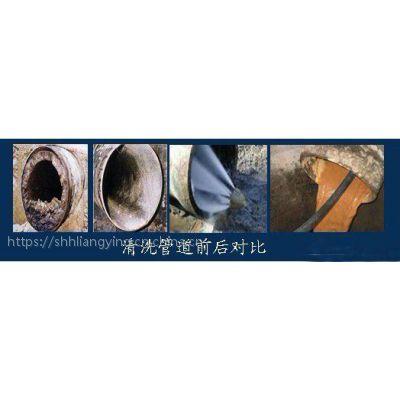 上海虹口区化粪池清理抽粪 高压清洗污水管道