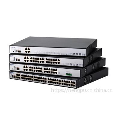 供应 迈普路由器 支持4G SM2900-04 迈普全系列 代理授权 1个RJ 45配置口,1个
