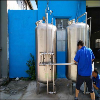 三水区山泉水预处理过滤器多介质净化水质过滤器广州清又清直销