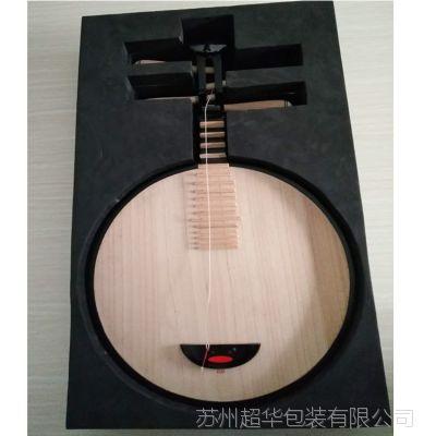 南京白色全新环保EVA泡棉 硬度55 黑色EVA泡棉托盘 可出口