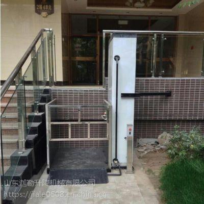 供应云南家用电梯残疾人无障碍升降机厂家上门服务
