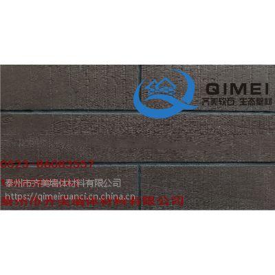 四川自贡软瓷 齐美柔性面砖耐磨、耐老化厂家直销