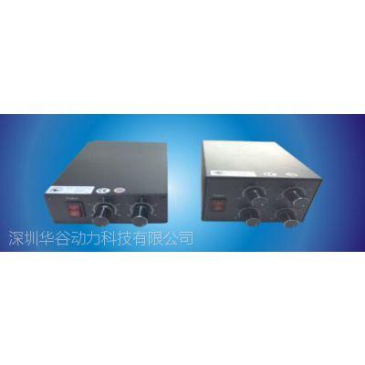 工业光源控制器 视觉光源控制器