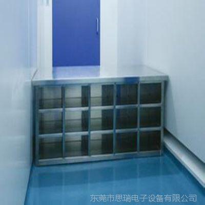 广州不锈钢鞋柜生产厂家