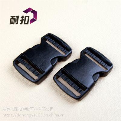 供应厂家直销箱包扣具-塑料插扣-旁开扣-塑料扣