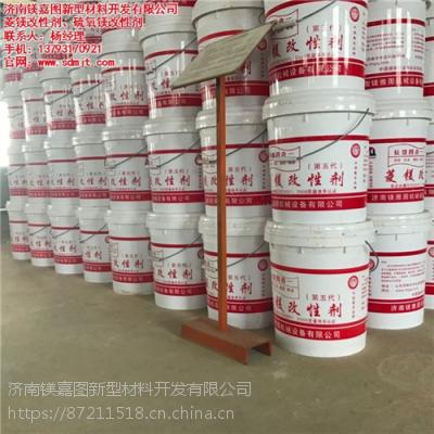 镁嘉图新型材料(在线咨询)|唐山防火板|防火板改性剂