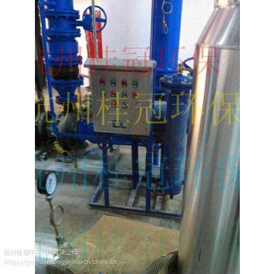 物化冷冻水微晶旁流水处理器