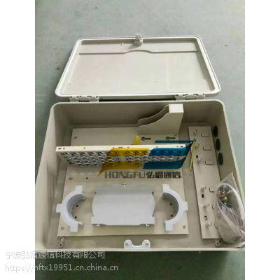 24芯SMC光纤分纤箱价格实惠质量保证