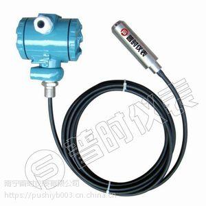 广西PS2088T投入式液位变送器