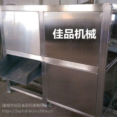 冷冻鱼盘破碎机有哪些种类?佳品食品机械