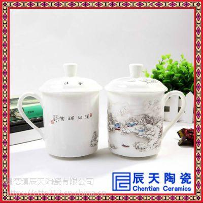 茶杯陶瓷家用带盖景德镇手绘 办公室会议室茶杯骨瓷带盖