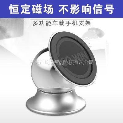 CO-WIN雍盛创意磁性磁铁汽车用导航车载铝合金旋转手机支架懒人桌面磁吸底座