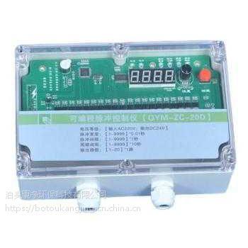 脉冲控制仪康净环保专业生产厂家高品质