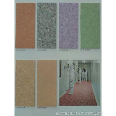 同质透心PVC地板菲亚龙2毫米2.5毫米