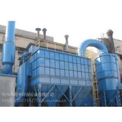 河北翔宇厂家 高炉煤气干法脉冲布袋除尘器种类齐全质优价廉