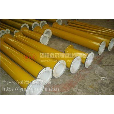 广东迈尔斯衬塑钢管 福建衬四氟钢管