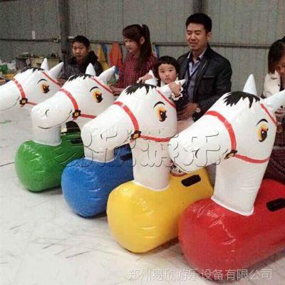 供应郑州易欣趣味运动会充气跳跳马 竞速亲子游戏道具 趣味小马快跑 充气马场厂家