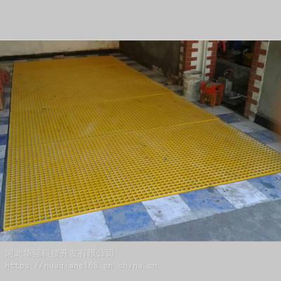 沁阳化工厂玻璃钢地沟盖板生产公司脚踏网 25/30/38mm 河北华强