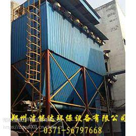供应贵州倾倒炉除尘设器--郑州洁能达环保-LMC工业除尘设备厂家