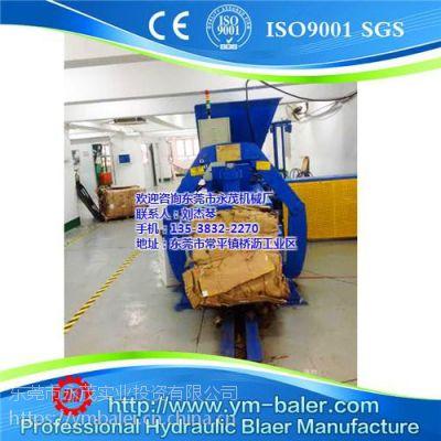 永茂机械(在线咨询)、益阳打包机、废纸打包机厂