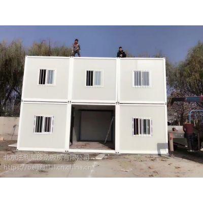北京较优质、较低价的集装箱房屋,住人集装箱活动房
