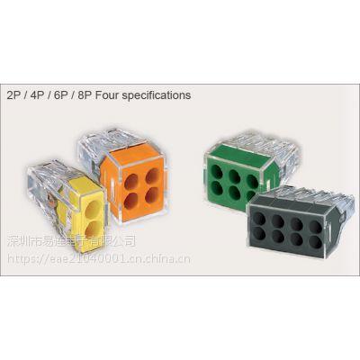 万可773插线盒用插线式导线连接器