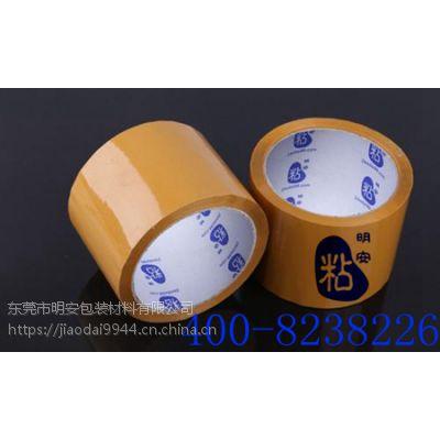 天津印字胶带生产透明胶带价格批发厂家明安