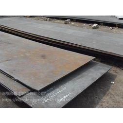 深圳普热轧钢板剪折、加工、销售