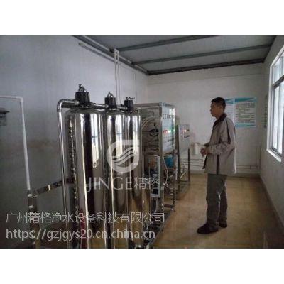 厦门中学反渗透不锈钢设备学校饮水机生产定制厂家