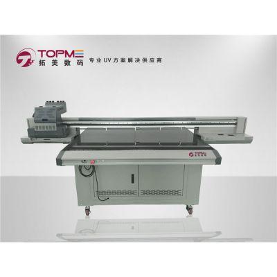 广州爱普生UV打印机厂家 风萧萧兮风无泪,泥泞泞兮泥怨花。