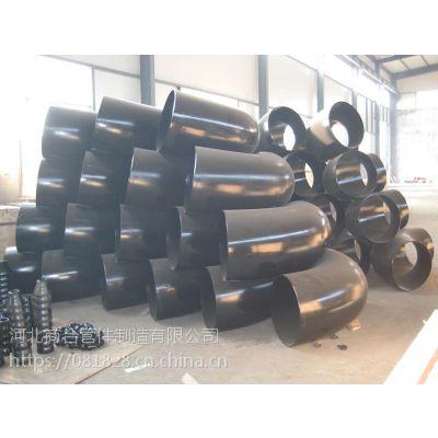 专业生产碳钢90度直缝焊接弯头