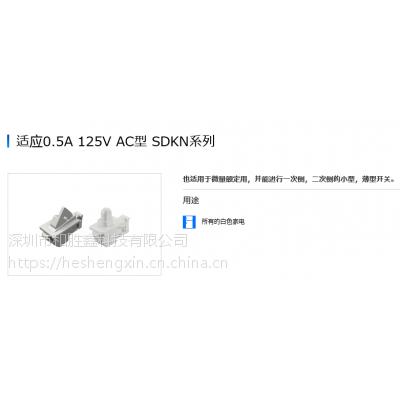 ALPS金属轴编码器EC09E1524418