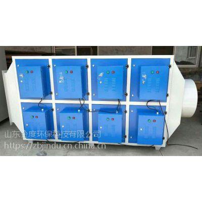 山东淄博光氧除臭设备厂家定制丨废气处理设备上门安装