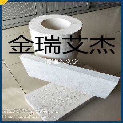 长沙厂家直销微孔硅酸钙 价格公道 质量保证