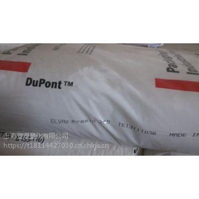 挤出级EVA/美国杜邦/150W 热稳定性抗紫外线EVA,耐低温耐磨