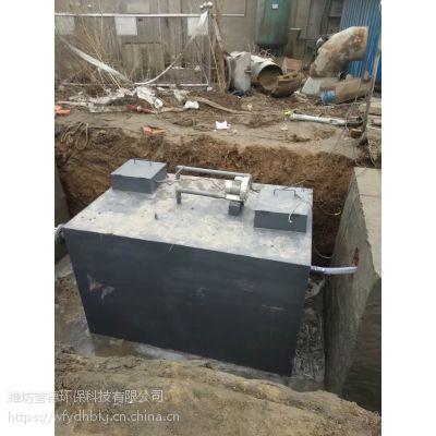 潍坊誉德地埋式一体化污水处理设备设计誉德