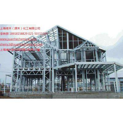 供应水性工业漆丙烯酸树脂 Acure 2743缘禾优质高剪切稳定性源禾水性哑光树脂