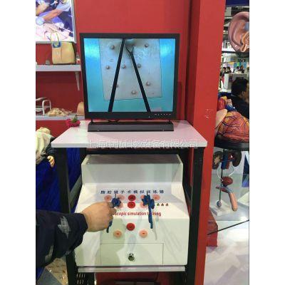 中弘科教ZH/FJ腹腔镜手术模拟训练器 腹腔镜手术模拟训练箱