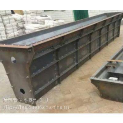 预制声屏障钢模具_振通声屏障钢模具专业预制 模具之家