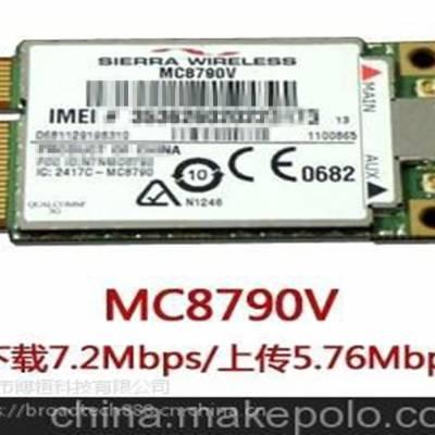 供应Sierra Wirless无线通讯模块MC8790V