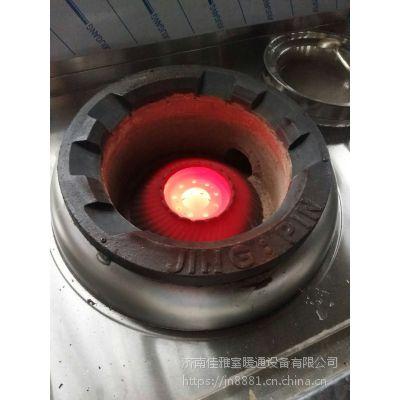 2018新款低度醇燃料炉具 可以烧60度的甲醇灶具