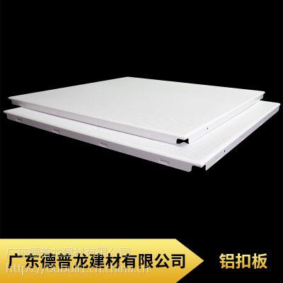 广东德普龙加油站铝扣板定制欢迎采购