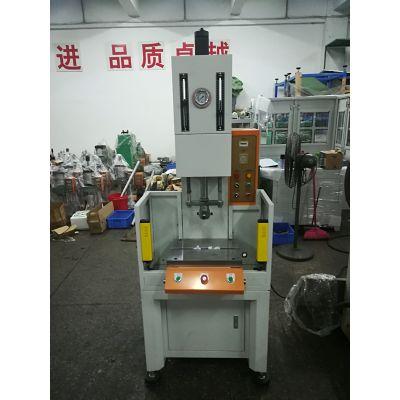 供应金拓品牌KTCL-3T电子电器切边机